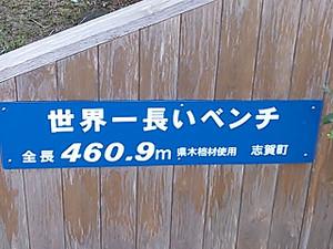 Ncm_0449